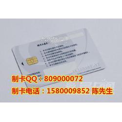 sle4442ic卡制卡公司图片