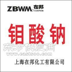 在邦高纯钼酸钠ZBM58图片