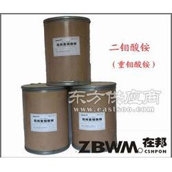 在邦高纯二钼酸铵ZBM61图片