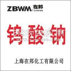 在邦化工有限公司高纯钨酸钠ZBW18图片