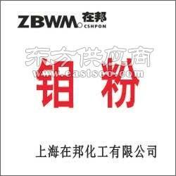 高纯钼粉ZBM51图片