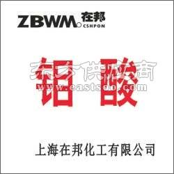 高纯钼酸ZBM54图片
