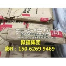诚供PA66美国杜邦101L 江浙沪代理商供 厂家直销图片