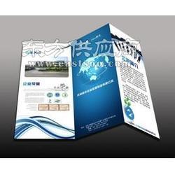 单页印刷 单页印刷质量好低的厂家 儒欣供图片