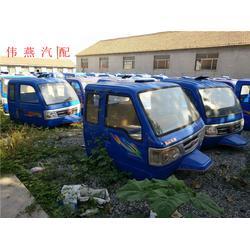 奥翔驾驶室选择,伟燕奥驰驾驶室价钱,市中区奥翔驾驶室图片