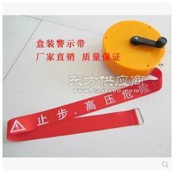 盒式警戒线 警示带 警戒带 可定制生产 盒装警示带图片