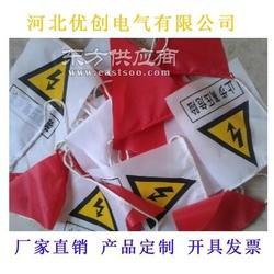 警示围旗 三角旗 警示旗 警示旗生产厂家 安全围旗图片