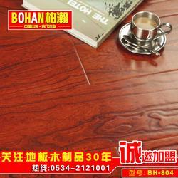 强化地板|柏瀚地板|防潮耐磨强化地板图片