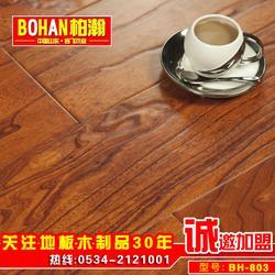 岩飞木业,合肥木地板,实木地板品牌图片