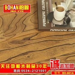 天津北辰区乒乓球运动地板轮滑直销,天津航美办理厂家教练证图片