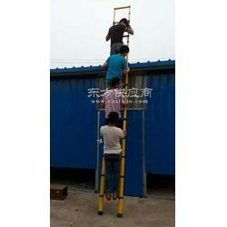 绝缘竹节梯 是登高好用的梯子图片