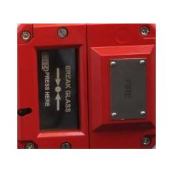 E2S声光报警器MB-B350T-S销售图片