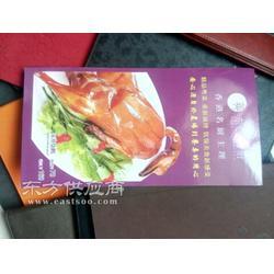 客家菜餐厅把菜谱设计成活页可以为以后更换内页做准备图片