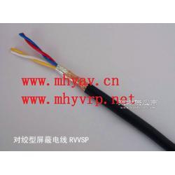 MKVV32矿用控制电缆规格图片