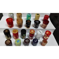 专业生产酒瓶盖厂家_金盛包装器材(在线咨询)_酒瓶盖图片
