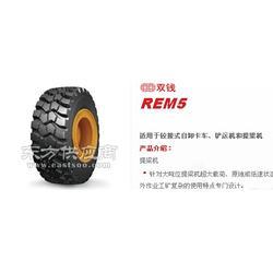 正新装载机轮胎 铲车轮胎 轮胎图片