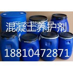 安徽桐城混凝土养护剂生产厂家18810472871图片