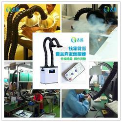 双工位医用激光治疗烟雾净化器激光美容烟雾净化器艾灸图片