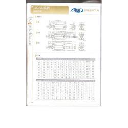 SC80X100标准气缸 欢迎询价图片