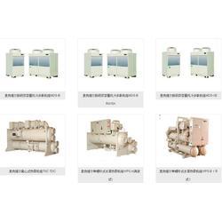 麦克维尔中央空调、麦克维尔空调、艺宁制冷图片