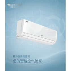 格力空调怎么样、越秀格力空调、艺宁公司图片