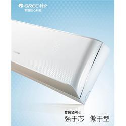 蘿崗格力空調,藝寧公司,格力空調涼之靜圖片
