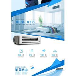 美的空调官网-美的空调-艺宁制冷(查看)图片