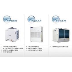 深圳格力圆柱式空调|艺宁制冷真诚|格力圆柱式空调报价图片