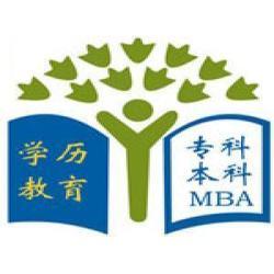 武汉自考专升本、博宇教育(在线咨询)、自考专升本图片