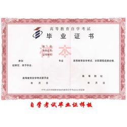 招生代理人_博宇教育(在线咨询)_襄阳招生代理图片
