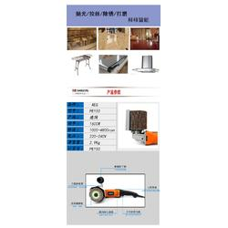 拉丝机,广州尚峰,拉丝机AEG配件图片