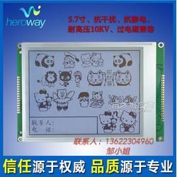 HYW320240AJ2 FPC接口 支持中文字库图片