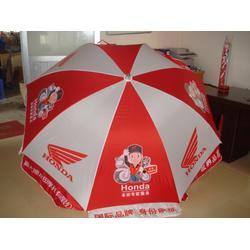 广告伞订做 广州广告伞订做 广告伞专家(优质商家)图片