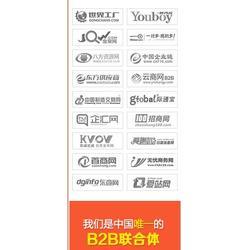 广搜科技-济南易站通-易站通注册图片