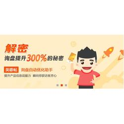 济南易站通,广搜科技(在线咨询),易站通代理商图片