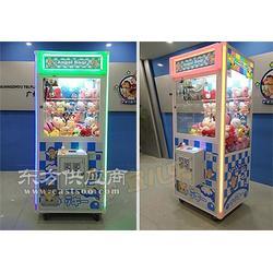 自动礼品贩卖机夹娃娃机哪里有卖图片