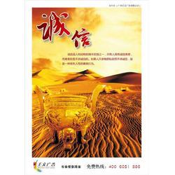 壬文广告挂图,壬文广告,厂家销售壬文广告挂图图片