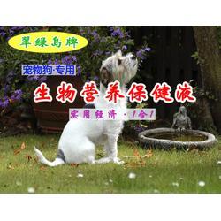 新疆宠物疾病|翠绿岛生物|宠物疾病防治图片
