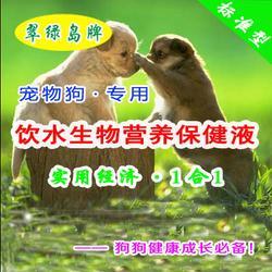 翠绿岛生物(图),狗狗饲料什么牌子好,安徽狗狗饲料图片