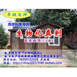 粪便处理专家_贵州粪便处理_翠绿岛生物(图)图片