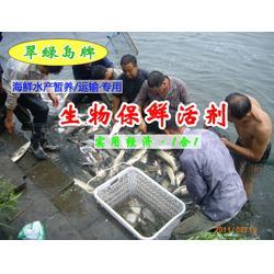 西藏海鲜水产,翠绿岛生物,海鲜水产保鲜图片