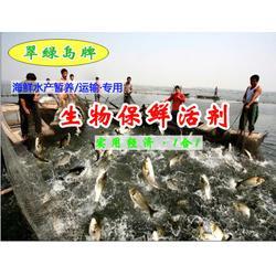 活海鲜保鲜、湖南海鲜保鲜、翠绿岛生物(查看)图片