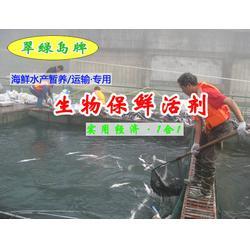 海鲜保活的产品-翠绿岛生物-四川海鲜保活图片