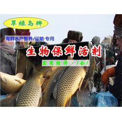 鱼虾类保活方法_翠绿岛生物(在线咨询)_陕西鱼虾类保活图片