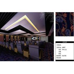 放映厅地毯-无锡原野地毯-扬中放映厅地毯图片