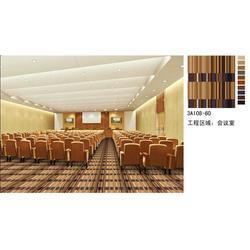 住宅地毯设计、惠山区住宅地毯、无锡原野地毯(查看)图片