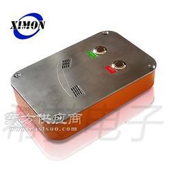 超大声洁净室电话机无尘车间电话机食品厂化工厂电话机图片