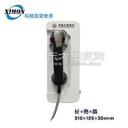 银行专用电话机 ATM客服热线紧急求助自动拨号壁挂式金属电话机图片