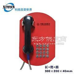 银行专用ATM客服热线紧急求助电话机、自动拨号客服电话机图片
