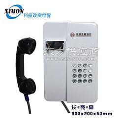 银行专用自动拨号电话机,紧急求助电话机,报警电话机图片